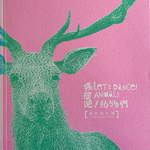 Let's Dance! Animals (Art and Design)